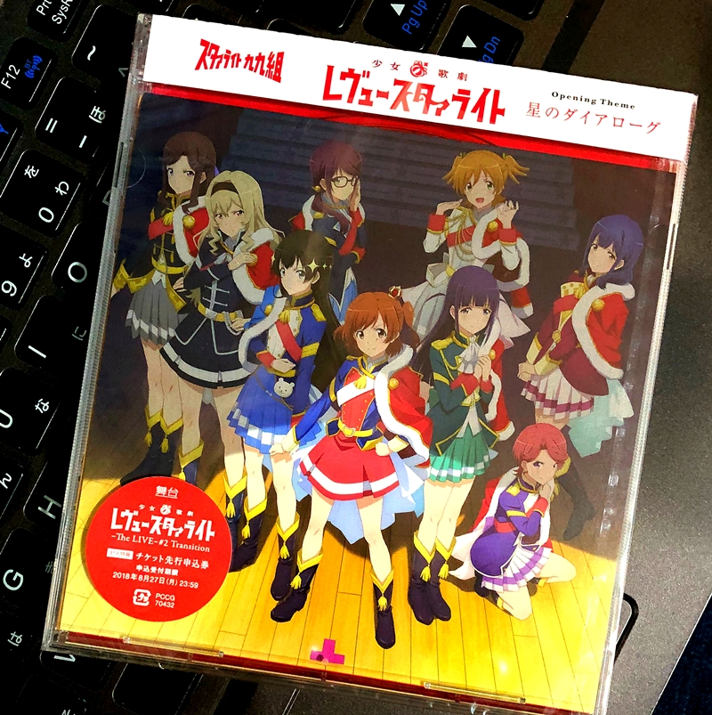 f:id:homuhomuHiro:20180718063217j:plain