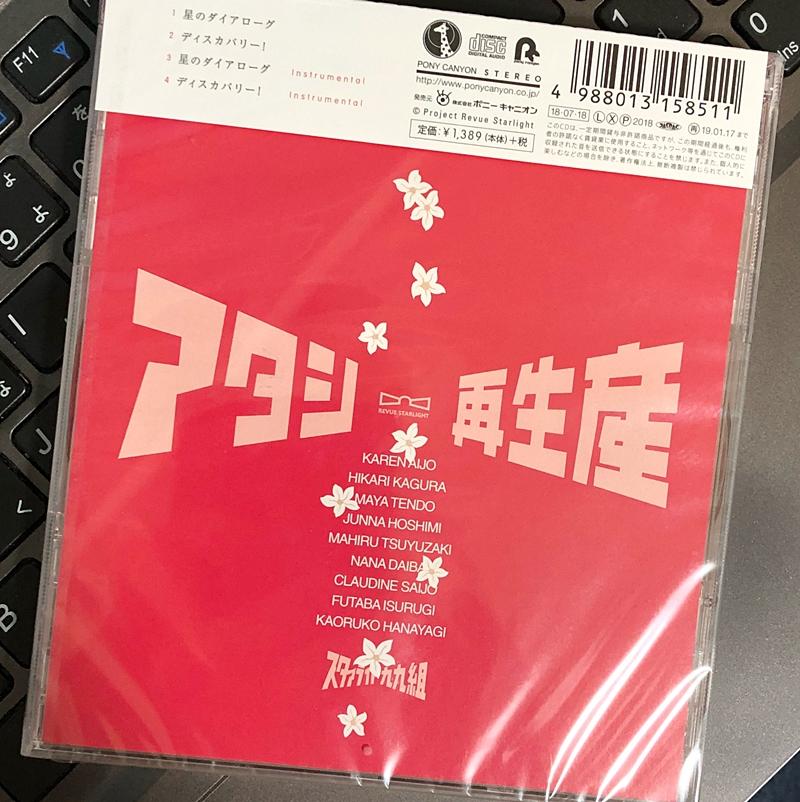 f:id:homuhomuHiro:20180718212133j:plain