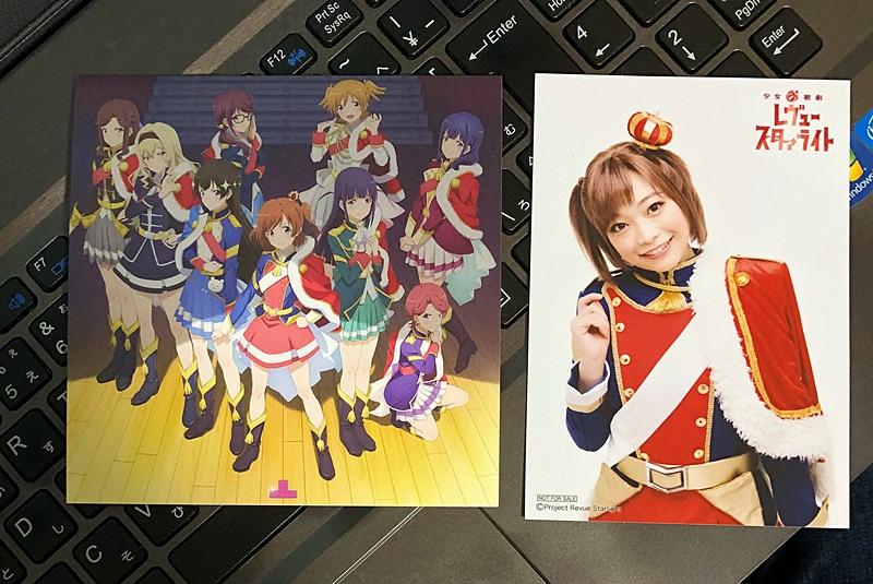 f:id:homuhomuHiro:20180718212144j:plain