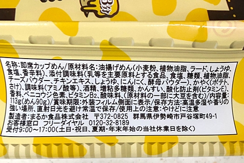 f:id:homuhomuHiro:20180727215251j:plain