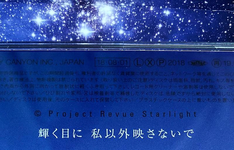 f:id:homuhomuHiro:20180802132650j:plain