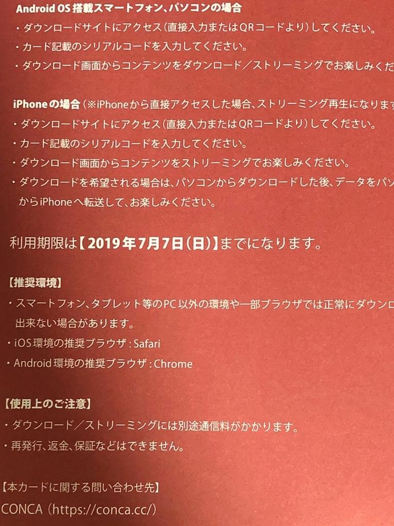 f:id:homuhomuHiro:20180806051503j:plain