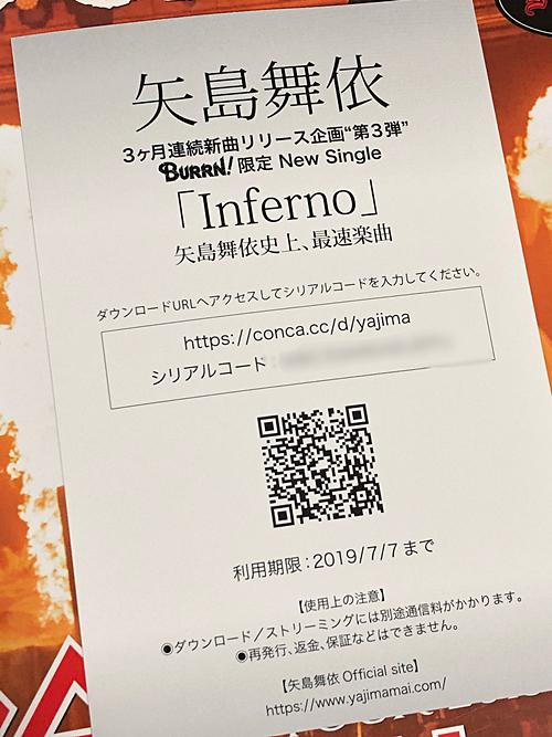 f:id:homuhomuHiro:20180806052014p:plain