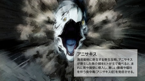 f:id:homuhomuHiro:20180810222513p:plain