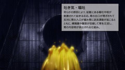f:id:homuhomuHiro:20180810223626p:plain