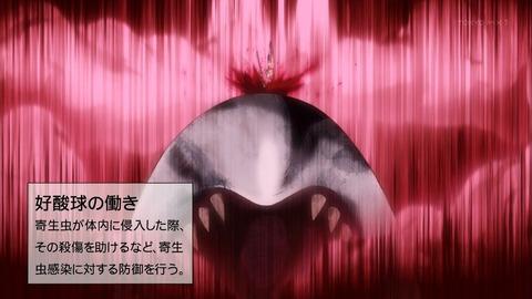 f:id:homuhomuHiro:20180810225930p:plain