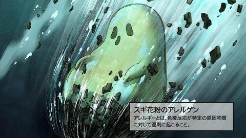 f:id:homuhomuHiro:20180811213035p:plain
