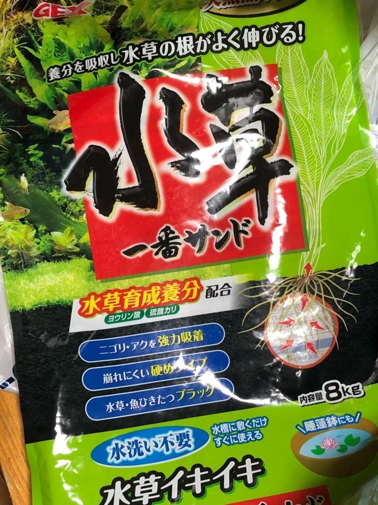 f:id:homuhomuHiro:20180820223814j:plain