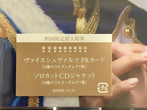 f:id:homuhomuHiro:20181011220138j:plain