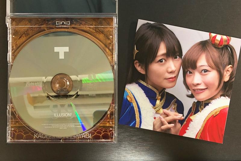 f:id:homuhomuHiro:20181011220158j:plain