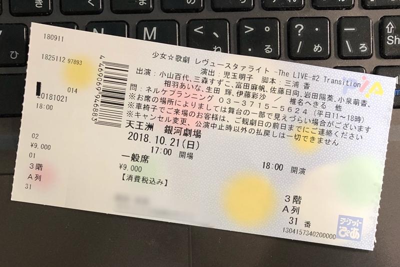f:id:homuhomuHiro:20181022225422j:plain