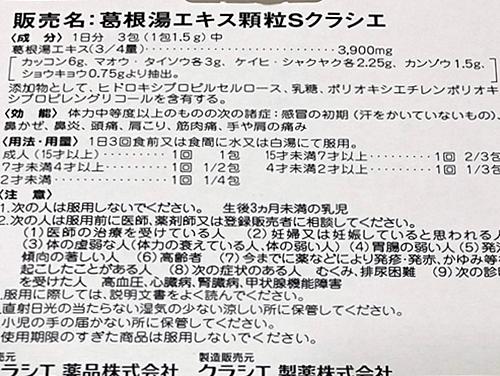 f:id:homuhomuHiro:20181127224123j:plain