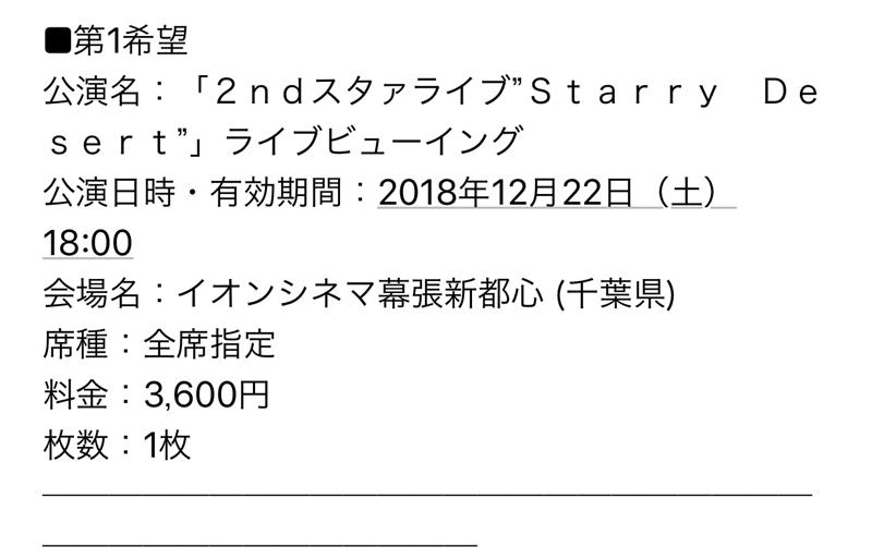 f:id:homuhomuHiro:20181202162427p:plain