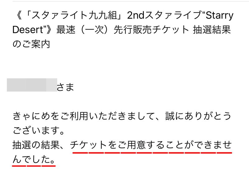 f:id:homuhomuHiro:20181202162913p:plain