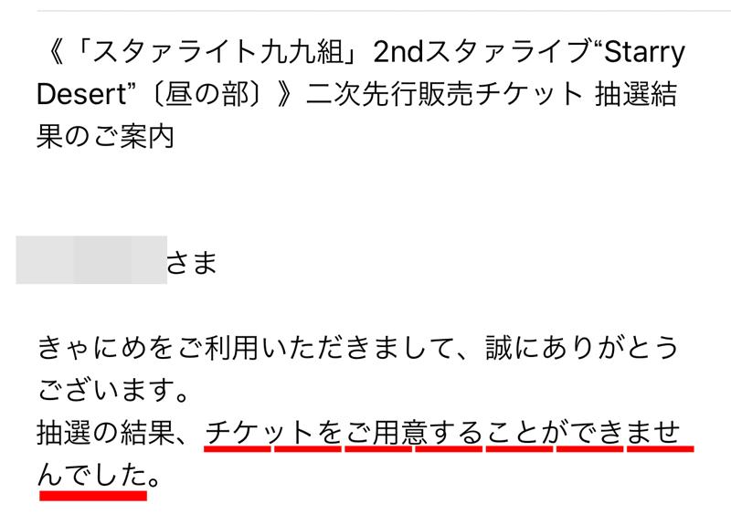 f:id:homuhomuHiro:20181202162939p:plain
