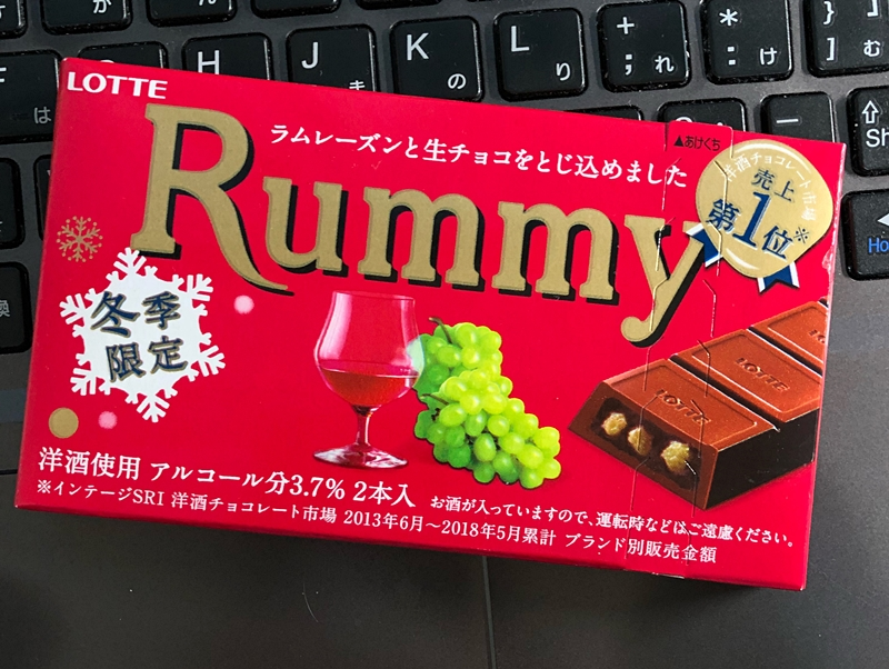f:id:homuhomuHiro:20190104215155j:plain