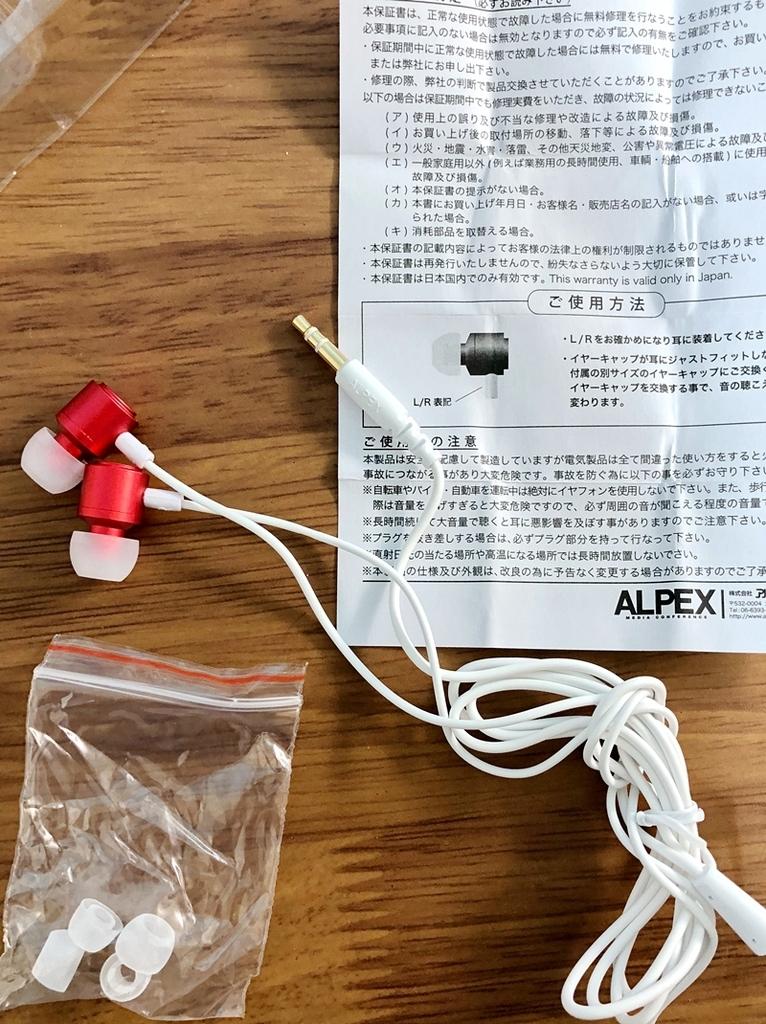 f:id:homuhomuHiro:20190106200424j:plain