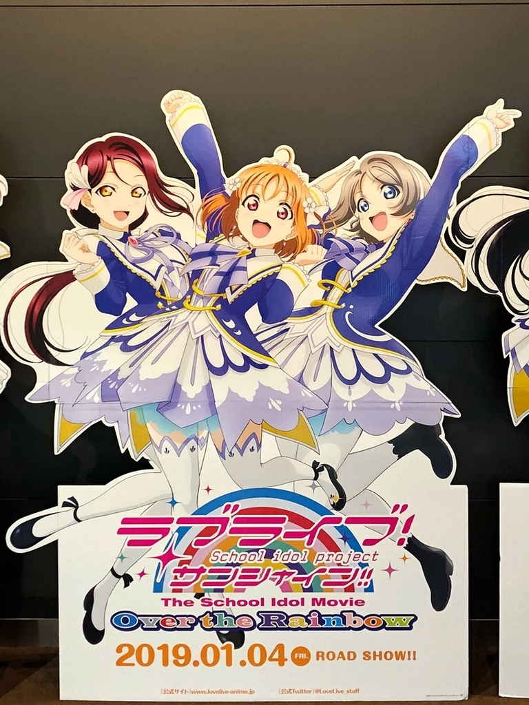 f:id:homuhomuHiro:20190108221048j:plain