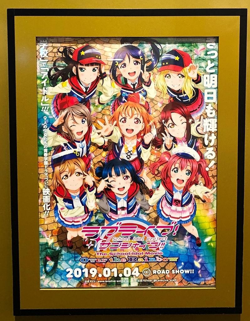 f:id:homuhomuHiro:20190108221123j:plain