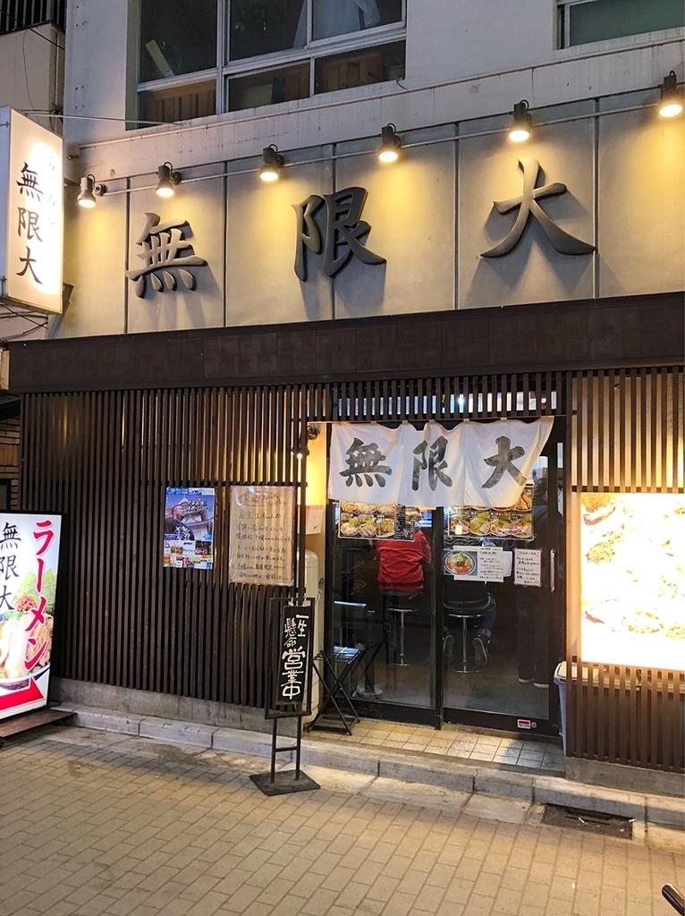 f:id:homuhomuHiro:20190120223153j:plain