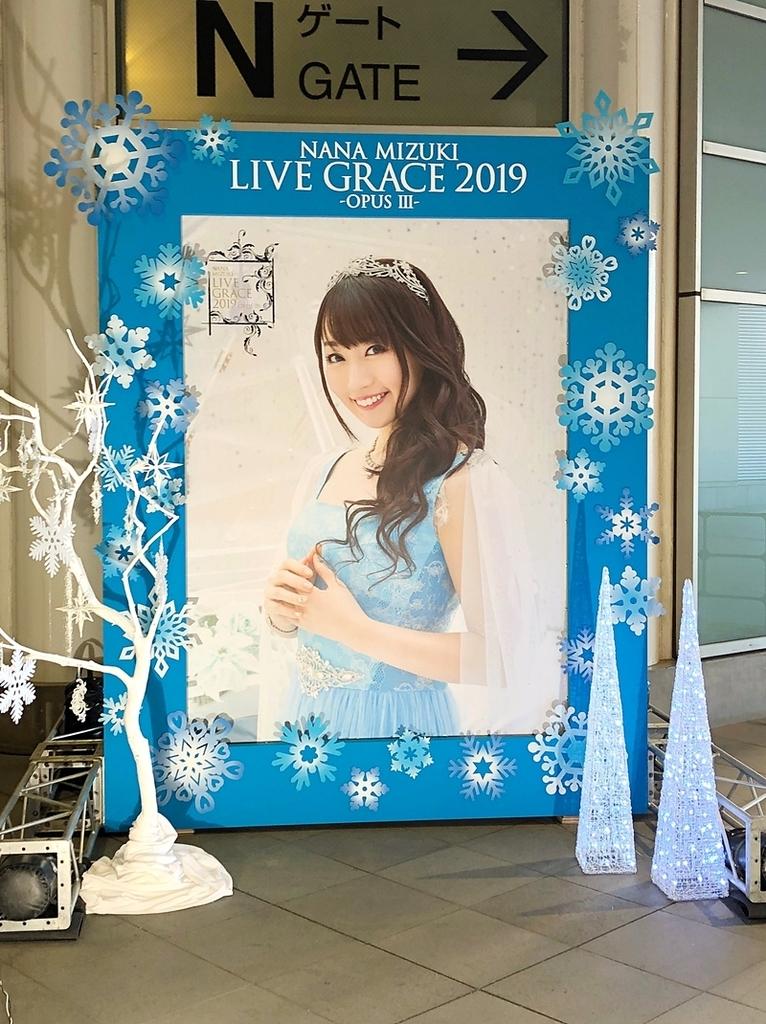 f:id:homuhomuHiro:20190121234119j:plain