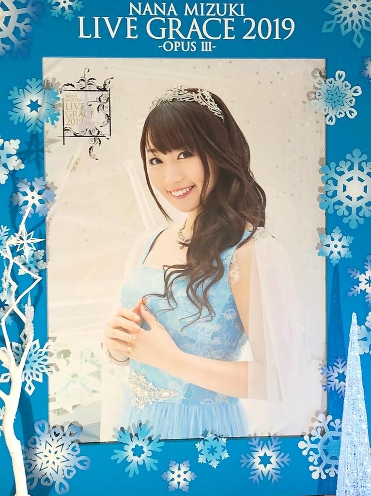 f:id:homuhomuHiro:20190121234126j:plain