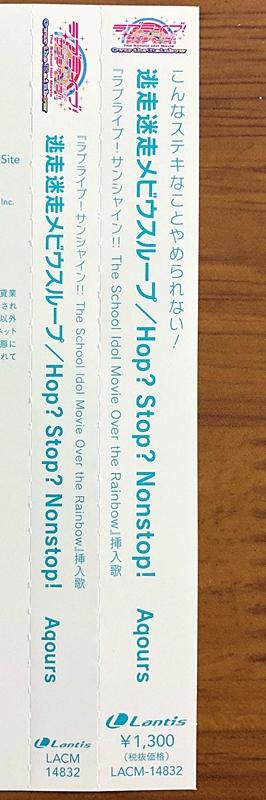 f:id:homuhomuHiro:20190131221002j:plain