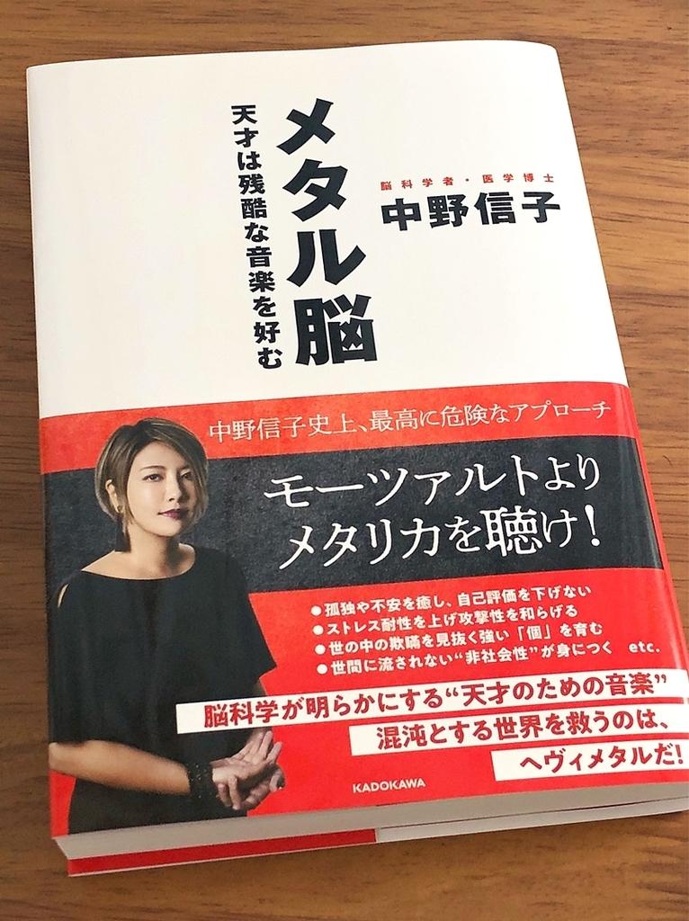 f:id:homuhomuHiro:20190218235707j:plain