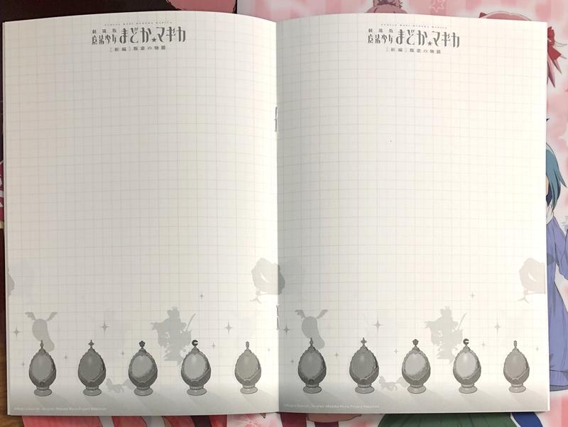 f:id:homuhomuHiro:20190219161640j:plain
