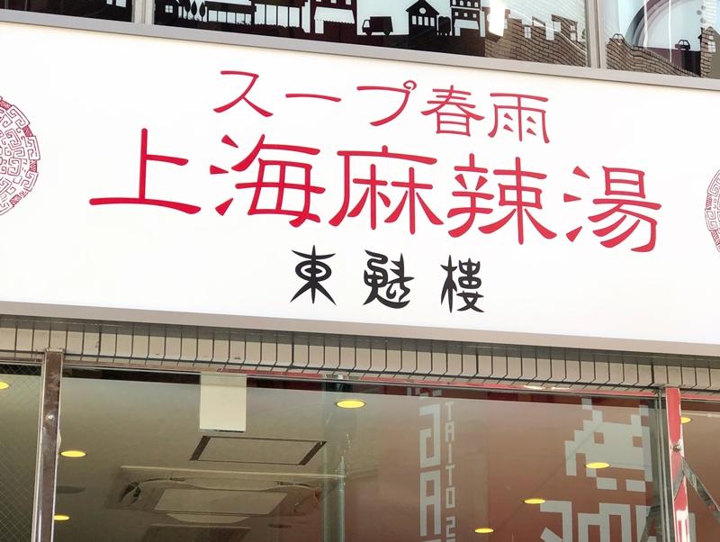 f:id:homuhomuHiro:20190219220951j:plain