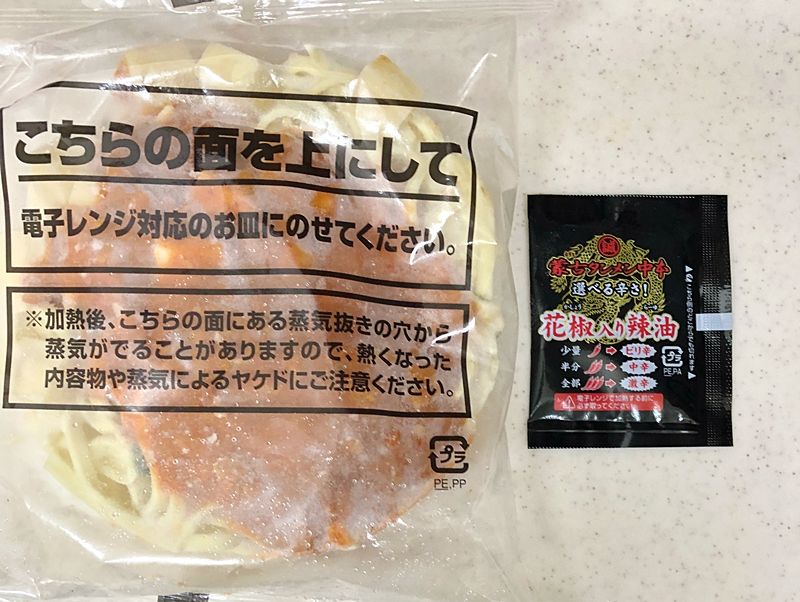 f:id:homuhomuHiro:20190221221914j:plain
