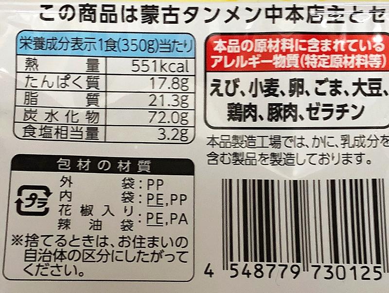 f:id:homuhomuHiro:20190221221940j:plain