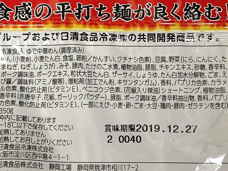f:id:homuhomuHiro:20190221221943j:plain
