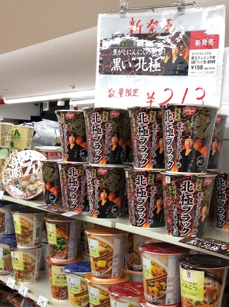 f:id:homuhomuHiro:20190224152413j:plain