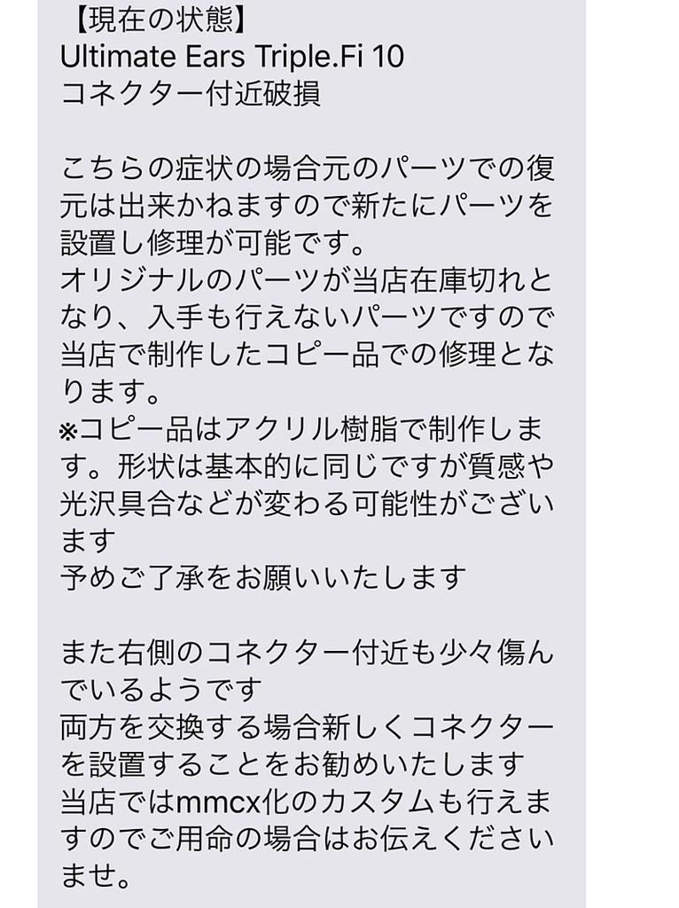 f:id:homuhomuHiro:20190228202649j:plain