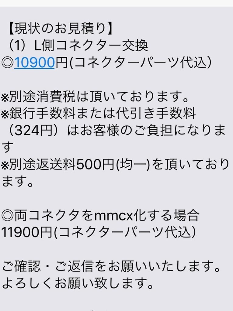 f:id:homuhomuHiro:20190228202654j:plain