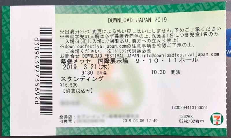 f:id:homuhomuHiro:20190323004124p:plain