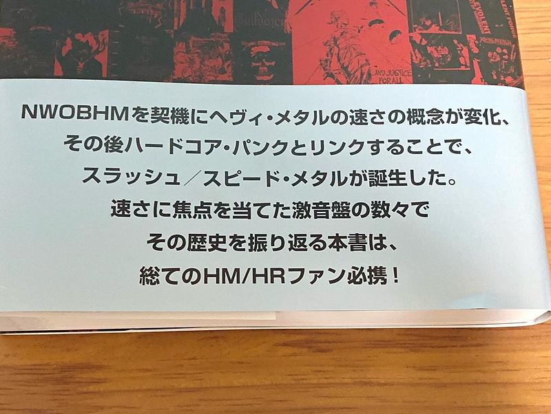f:id:homuhomuHiro:20190328213923j:plain