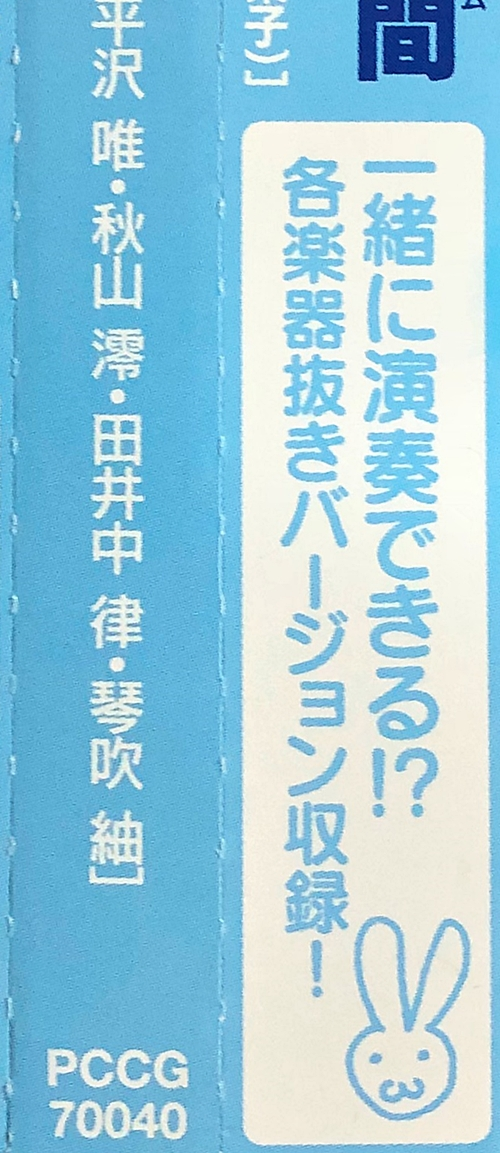 f:id:homuhomuHiro:20190415224352j:plain