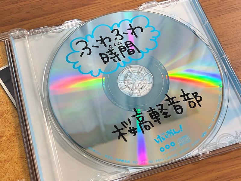f:id:homuhomuHiro:20190415224355j:plain