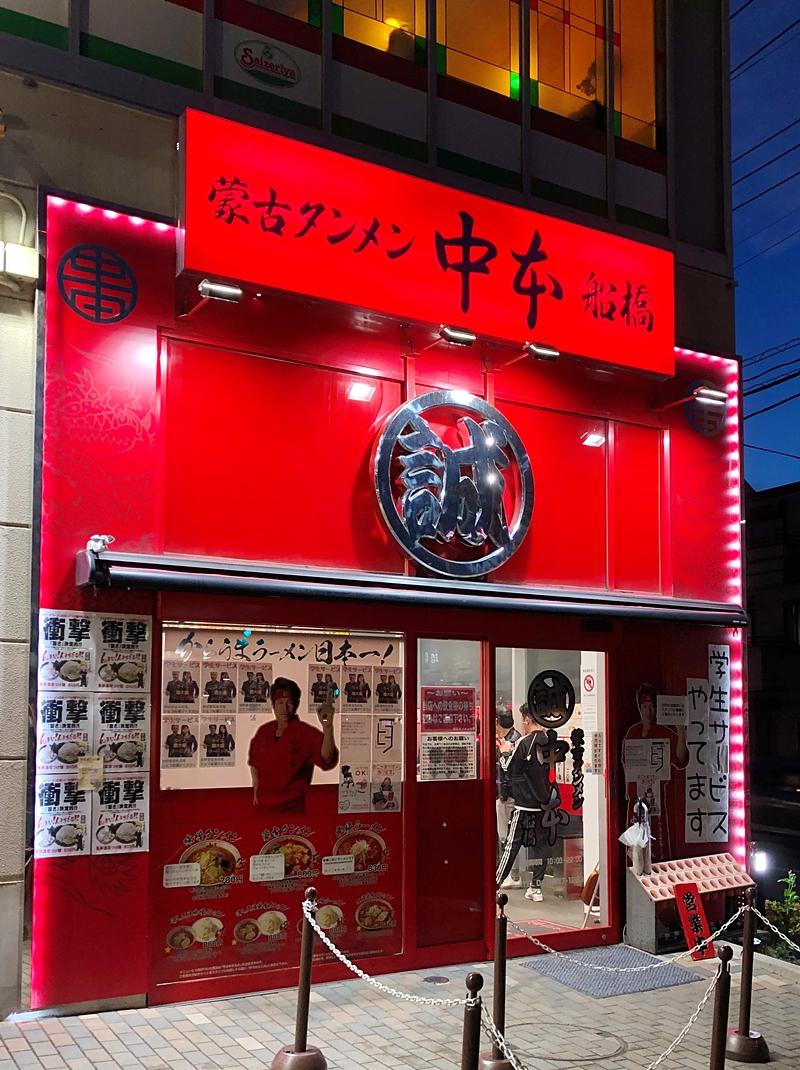 f:id:homuhomuHiro:20190427205646j:plain