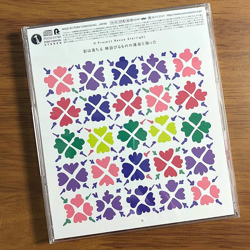 f:id:homuhomuHiro:20190524000030j:plain