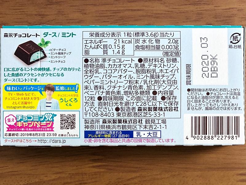 f:id:homuhomuHiro:20190602210120j:plain