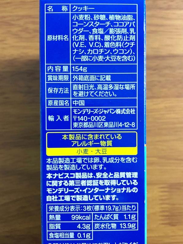 f:id:homuhomuHiro:20190608210256j:plain