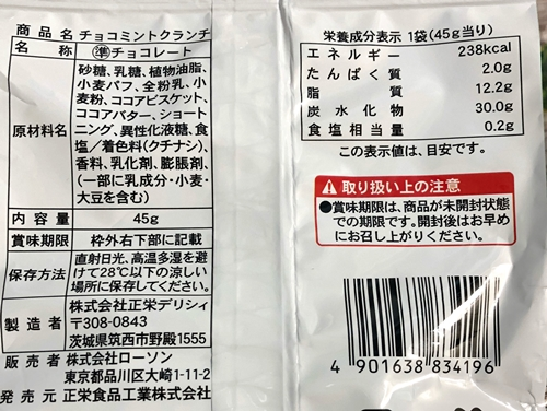 f:id:homuhomuHiro:20190613232207j:plain