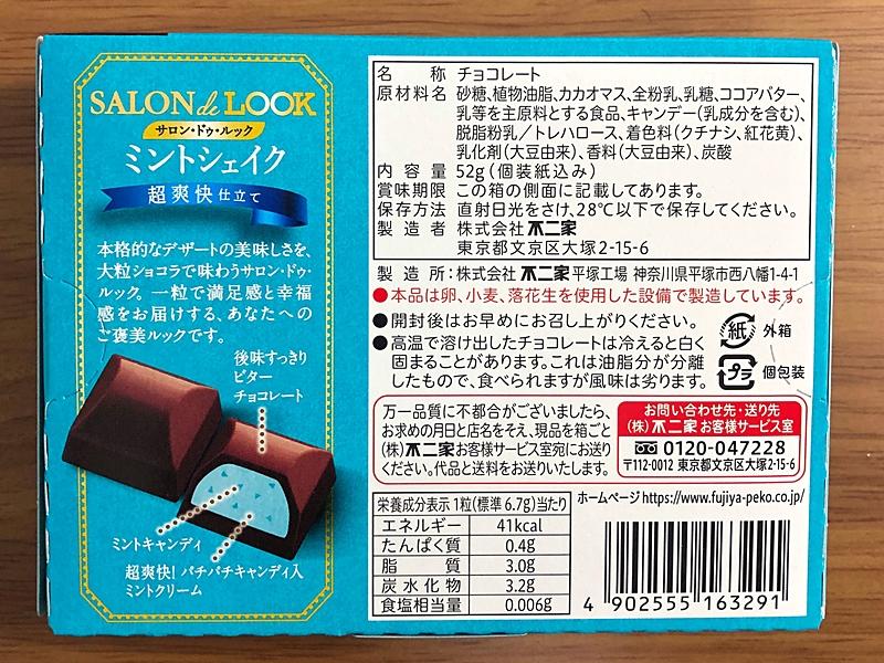 f:id:homuhomuHiro:20190618230636j:plain
