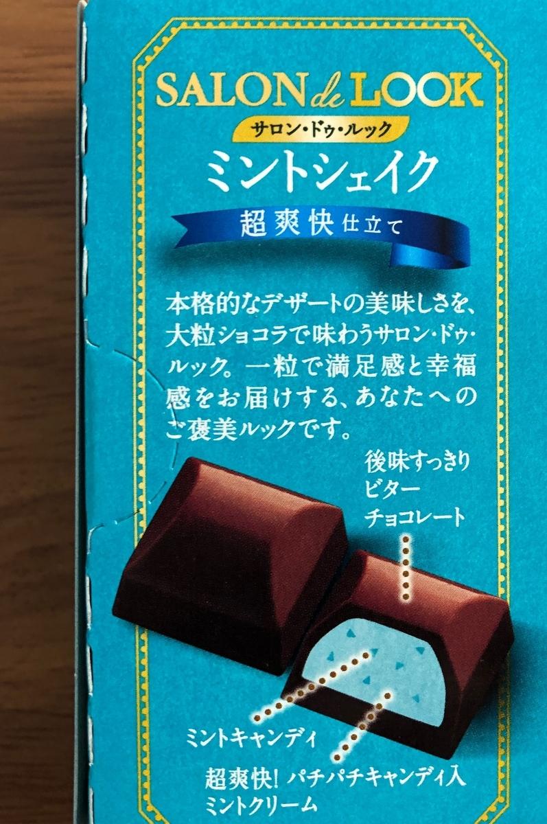 f:id:homuhomuHiro:20190618230640j:plain