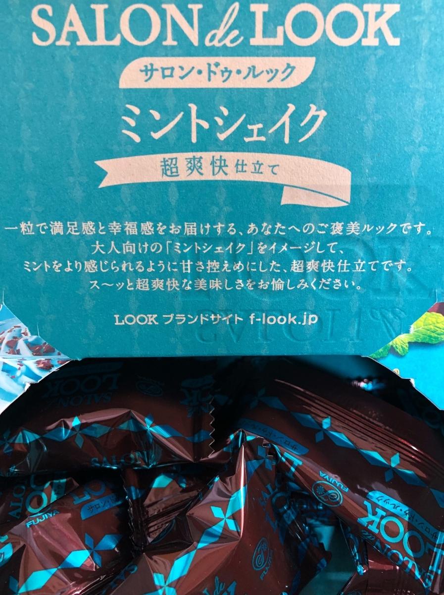 f:id:homuhomuHiro:20190618230646j:plain