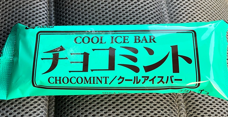 f:id:homuhomuHiro:20190622221552j:plain