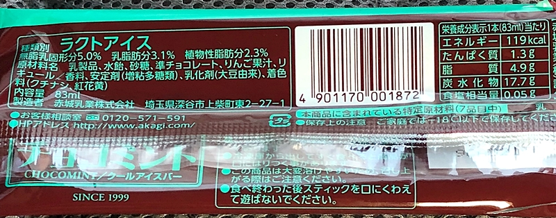 f:id:homuhomuHiro:20190622221604j:plain